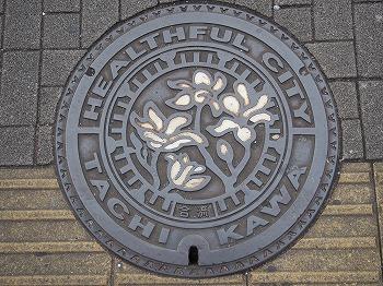 tachikawa-street50.jpg