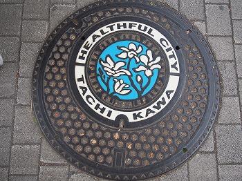 tachikawa-street51.jpg