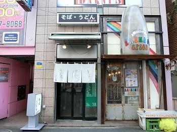 tachikawa-street52.jpg