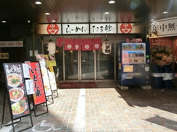 tachikawa-street58.jpg