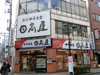 tachikawa-street87.jpg