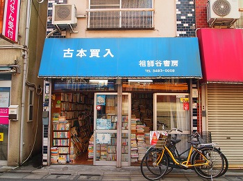 ultraman-shotengai105.jpg