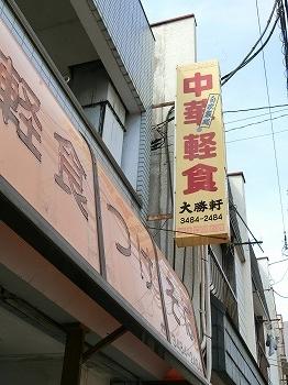 ultraman-shotengai106.jpg