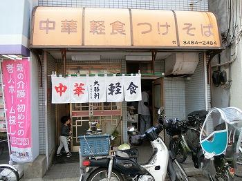 ultraman-shotengai107.jpg