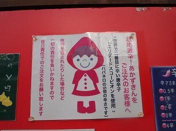 ultraman-shotengai113.jpg