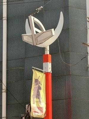 ultraman-shotengai21.jpg
