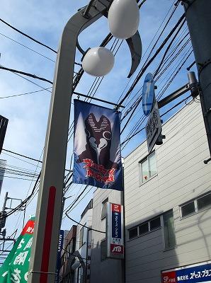ultraman-shotengai24.jpg