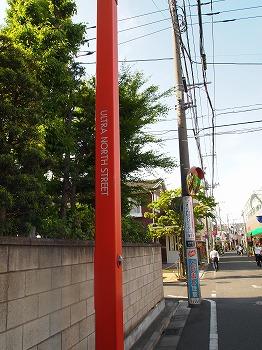 ultraman-shotengai27.jpg