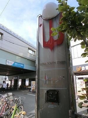 ultraman-shotengai32.jpg