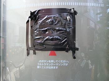 ultraman-shotengai33.jpg