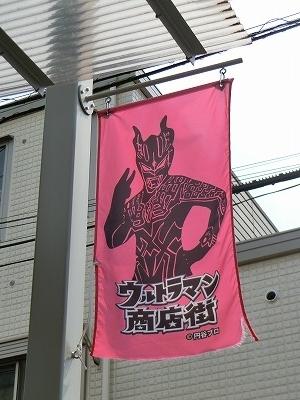 ultraman-shotengai40.jpg
