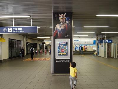 ultraman-shotengai41.jpg