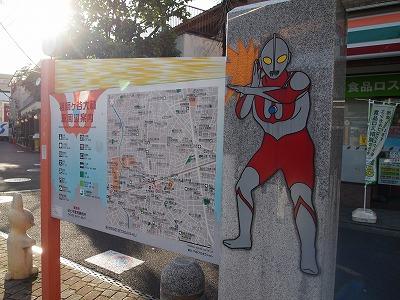 ultraman-shotengai49.jpg