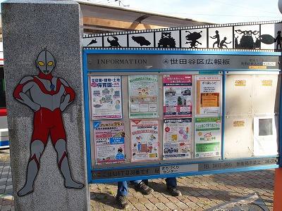 ultraman-shotengai55.jpg