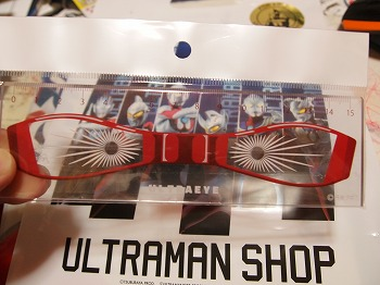 ultraman-shotengai87.jpg