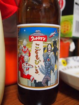 ultraman-shotengai88.jpg