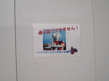 ultraman-shotengai93.jpg