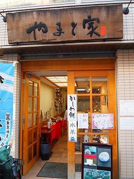 ultraman-shotengai94.jpg