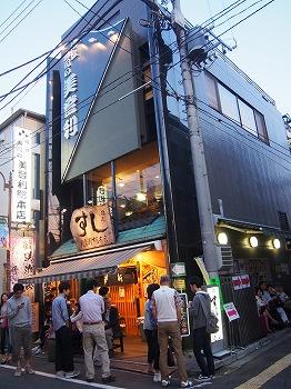 umegaoka4.jpg