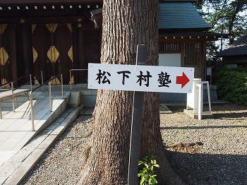 wakabayashi10.jpg