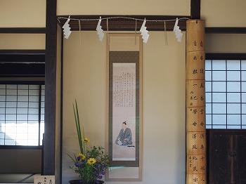 wakabayashi15.jpg