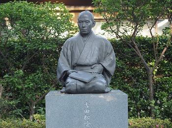 wakabayashi16.jpg