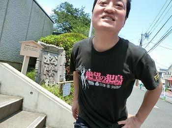 wakabayashi18.jpg