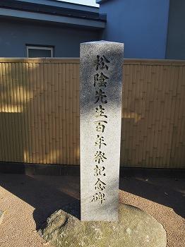 wakabayashi5.jpg