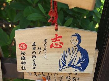 wakabayashi7.jpg
