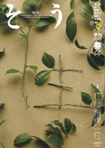 200316-4.jpg