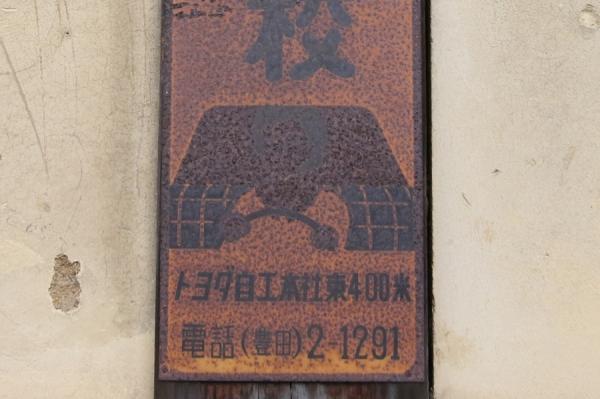 200330-2.jpg