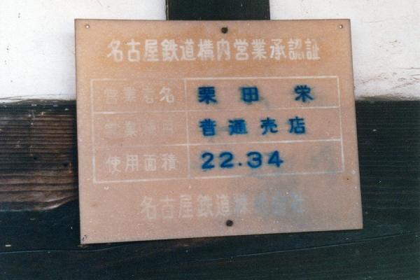 200424-2.jpg