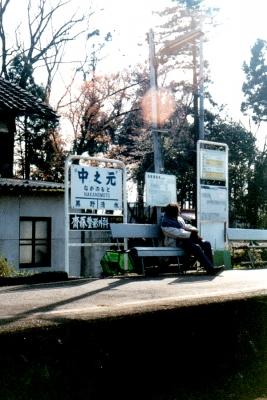200424-5.jpg