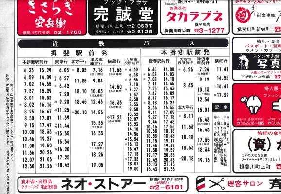 200609-6.jpg