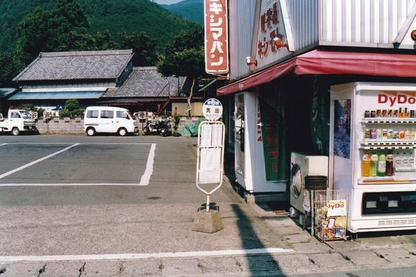 200622-6.jpg