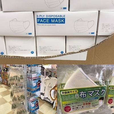 箱入りも布マスクも