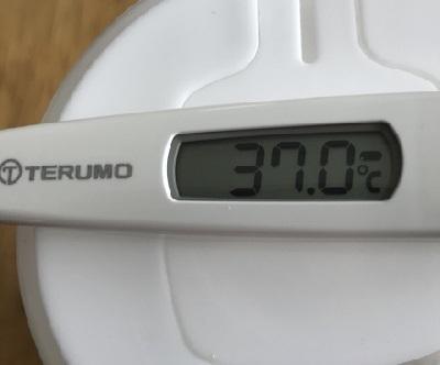 2020年6月13日体温