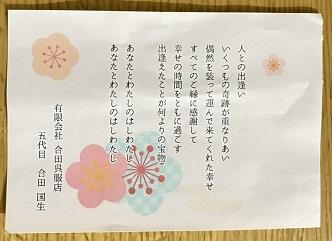 IMG_5382[1]