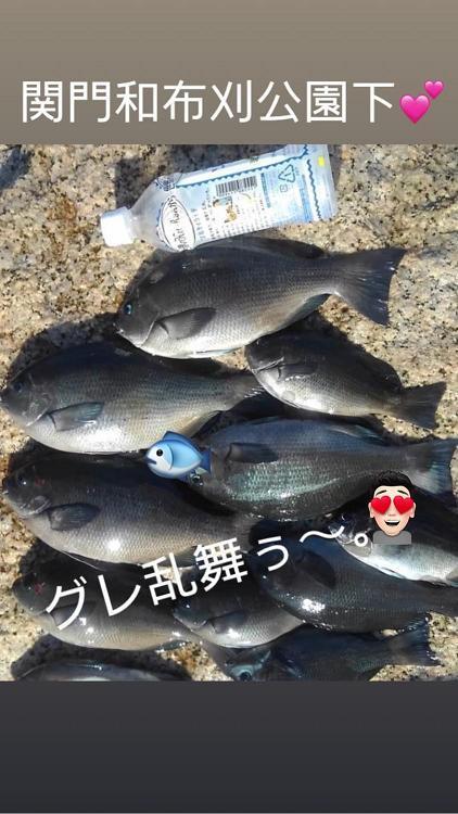 10月27日関門須崎さんグレ