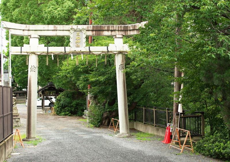 三栖神社 (1)