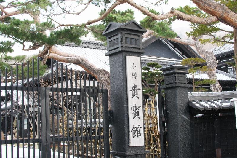 旧青山別邸 (1)