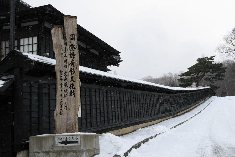 旧青山別邸 (5)