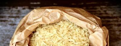 米糠の画像A
