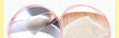 くるポンタブレットに配合されている乳酸菌と食物繊維A