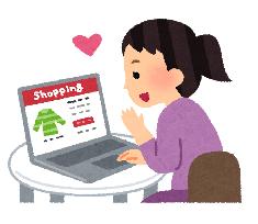 くるポンタブレットの購入方法のイメージ