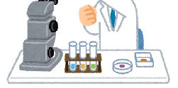 特定分子量の低分子キトサンを発見したときのイメージB