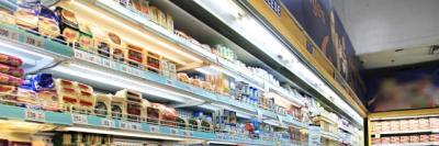 食品や飲料を販売するスーパーのイメージA