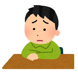 なんとなく学校に行きたくない子のイメージ
