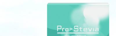 プロステビアの特徴のイメージA