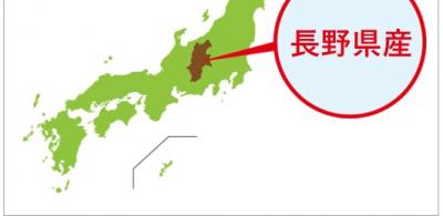 国内産のヤマブシタケの生産地図B